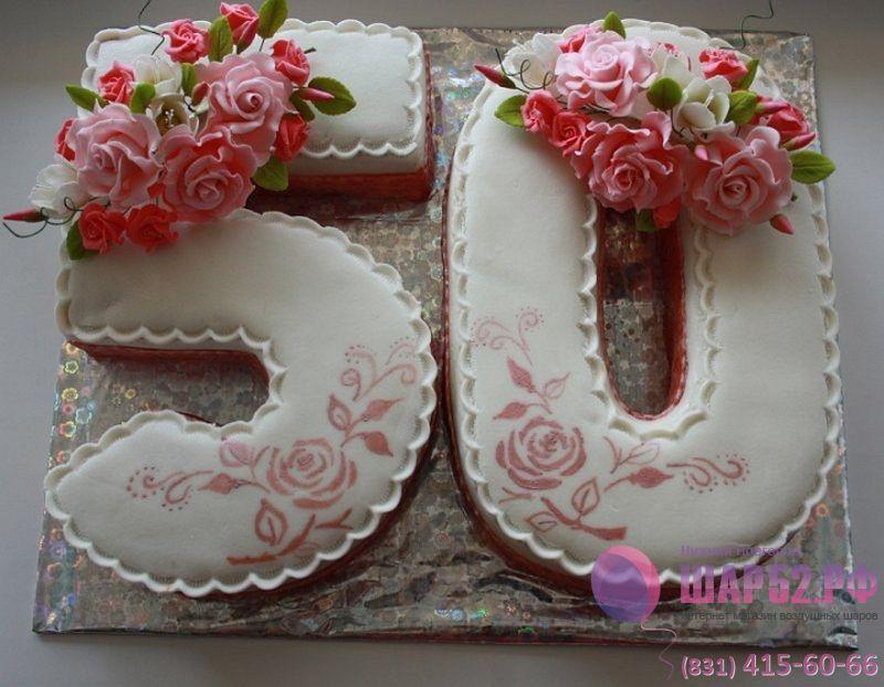 Торт на юбилей в форме сердца из ярко красных роз. .  Вес 2 кг., внутри торт Молочная девочка. .